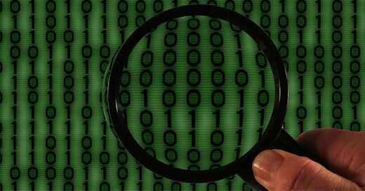 Virus, Computer, Code, Trojaner, Digital, Lupe, © pixabay