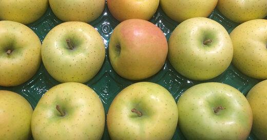 Apfel, Äpfel, Obst, Früchte, © Pixabay (Symbolbild)