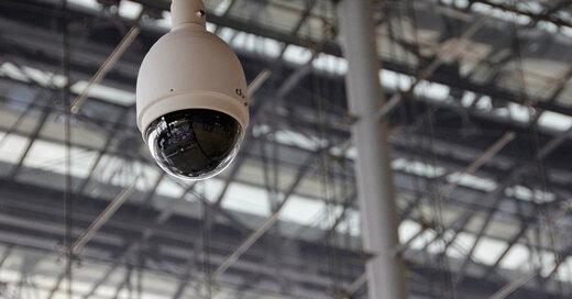Überwachungskamera, Kameraüberwachung, Sicherheit, © Pixabay (Symbolfoto)