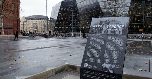 Platz der Alten Synagoge, Gedenkbrunnen, Unibibliothek, © baden.fm (Symbolbild)