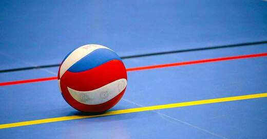 Sporthalle, © Pixabay