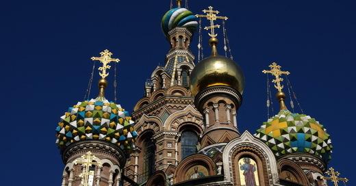 Russland - Von Moskau nach St. Petersburg, © © Veranstalter
