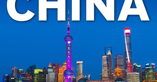 MUNDOLOGIA: China - Abenteuer Jangtse, © © Veranstalter