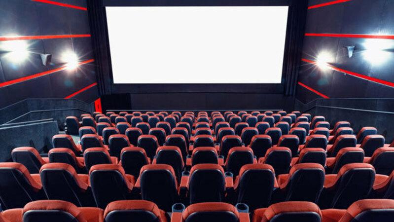 Offenburg Forum Kino
