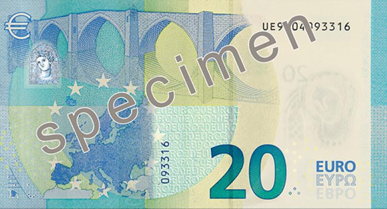 20 Euro Schein, © EUROPEAN CENTRAL BANK