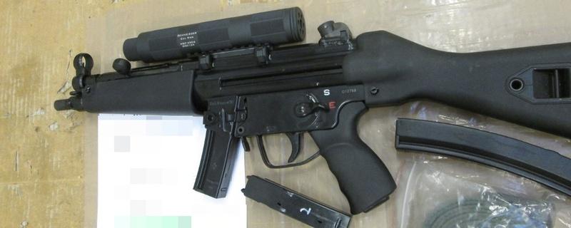 Waffe, Stühlingen, Mord, © Frankonia / Polizeipräsidium Freiburg