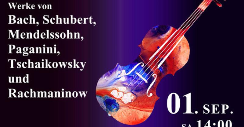 """12 Geiger des """"Bolschoi"""" Theaters - Spätsommernachtstraum, © © Veranstalter"""