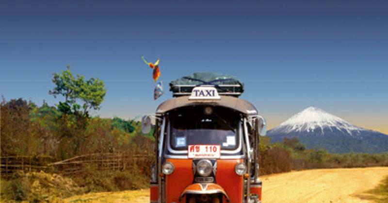 Die Große Reise - Abenteuer Weltumrundung, © © Veranstalter