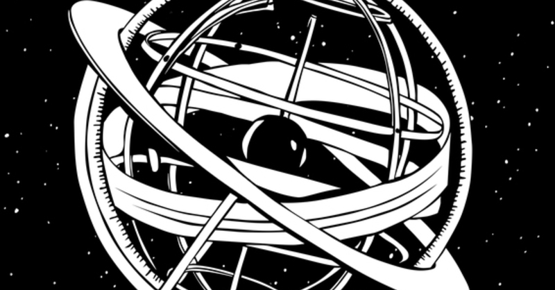 Leben des Galilei, © © Veranstalter